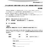 2018.08.24yokoyamabengosiのサムネイル